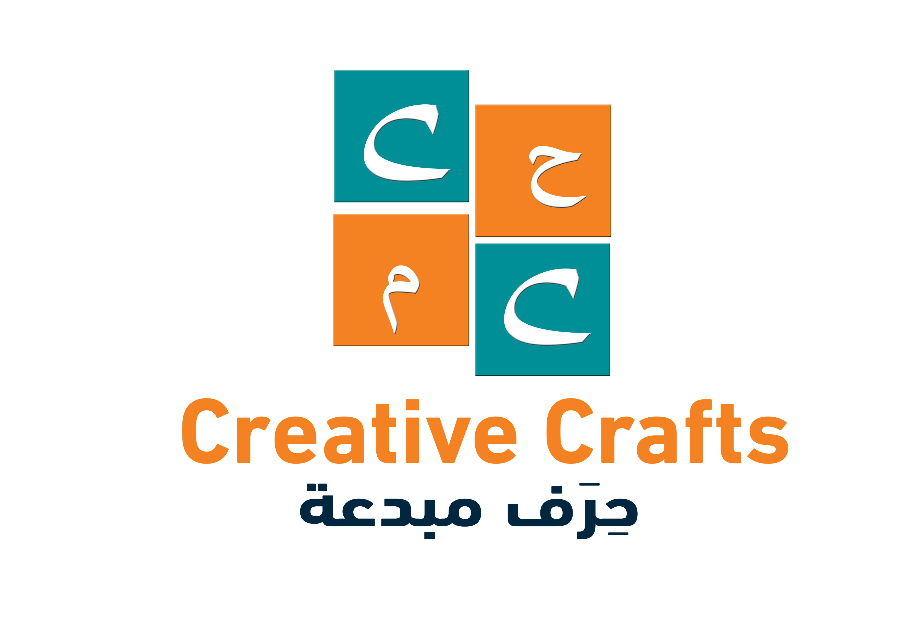 Crafts and Models